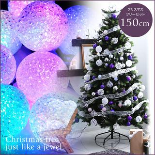 クリスマスツリー 豪華